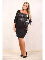 Женское черное платье батальных размеров