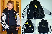 Подростковая куртка детская Ferrari  Сине-серая