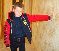 Подростковая куртка детская Ferrar  Сине-красная