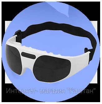 «HealthySight» очки для восстановления зрения