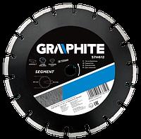 Диск 57H612 Graphite алмазный сегментный 300 х 25.4 мм, для резки асфальта, лазерная сварка