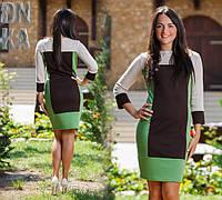 Повседневное деловое платье