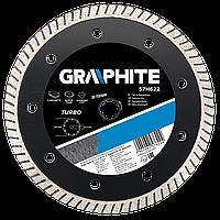 Диск 57H622 Graphite алмазный турбоволна 180 мм ультратонкий, для резки бетона