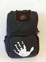 Городской рюкзак. Стильный рюкзак. Недорогой рюкзак. Практичный рюкзак. Интернет магазин. Код: КСМ158