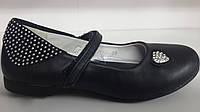 Туфли с сердечком для девочек ТОМ.М.  размеры 25 26 27 29