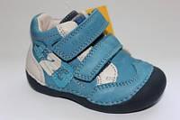 Детские ботинки для мальчиков ТМ D.D.Step (Венгрия) 19-21,23р.