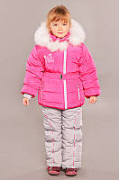 """Верхняя одежда, детская зимняя, комбинезон/комплект для девочки с отстегивающимся капюшоном """"Алиса"""""""