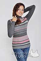 Джемпер серый с розовым для беременных и кормящих мам