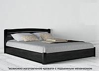 Кровать София Люкс с под механизмом