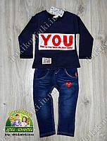 Костюм детский You кофточка и джинсы