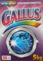 Стиральный порошок Gallus 5кг Колор картон (60 стирок)