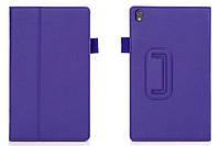 Кожаный чехол книжка для Lenovo S8-50F фиолетовый