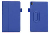 Кожаный чехол книжка для Lenovo S8-50F синий