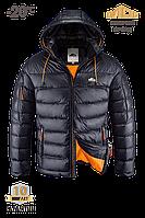 Куртка теплая мужская зимняя MOC № 131C(черный-оранжевый)