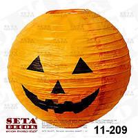 """Фонарик бумажный """"Тыква"""" диаметр 30 см. Декор на Хеллоуин."""