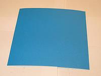 Структурная матовая пленка(супер мат) светло синяя