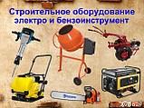 Интернет-магазин DIA-TECH. График работы с 09.00 - 16.00. Пятница и Воскресенье - выходной.