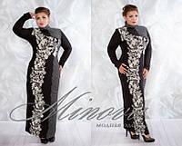 Длинное женское платье под горло купонный стрейч-трикотаж Размеры 50,52,54,56