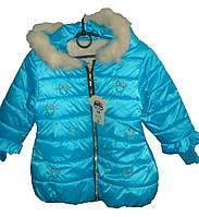 Женская куртка детская пух