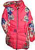 Женская куртка зима детская пух