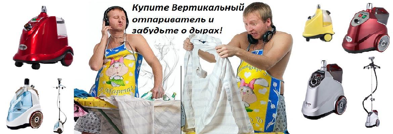 блузки заказать через интернет