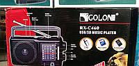 Мощный FM приемник GOLON RX-C460 USB/SD/FM/AM/SW/AUX IN/AUX OUT Радиоприемник+ручка для переноса