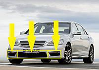 Mercedes S W221 W 221 S63 S65 решетки в передний бампер новые оригинал