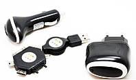 Набор зарядных устройств BA-002 8 в 1 (сетевая+USB+авто зарядка) и 6 переходников