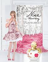 Женские духи Nina Ricci Nina Fantasy