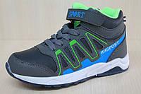 Высокие кроссовки  на мальчика, стильные подростковые кроссовки весна осень, тм JG р.31,32,34