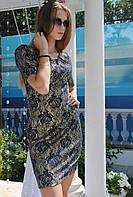 Платье женское трикотаж