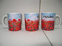 """Чашка """"УКРАЇНА"""" с изображением макового поля"""