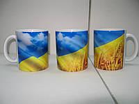 Чашка с изображением флага Украины.
