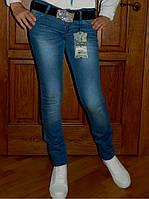 Брендовые женские джинсы Хемес - распродажа ниже закупки