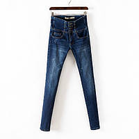 Стильные узкие  джинсы с высокой талией