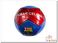 Футбольный мяч FC Barcelona