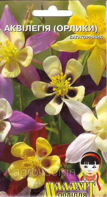 Семена цветов Аквилегия (Орлики) 0.5 г (Малахiт Подiлля)