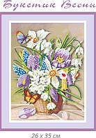 Букетик Весны. основа для вышивки бисером