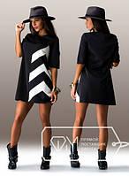 Платье ск1177, фото 1