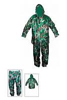 Дождевик костюм камуфляж военный