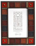 Рамка для фото (натуральная кожа) с декоративной гравировкой