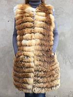 Удлиненный жилет из меха рыжей лисы