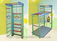 Детские Спортивный уголок-трансформер цветной 210см, сосна и бук