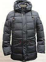 Зимова чоловіча куртка. Темно синього кольору.