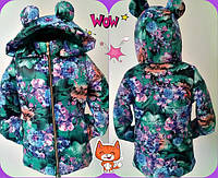 "Детская куртка "" МИККИ "" с ушками код 577-1 ММ"