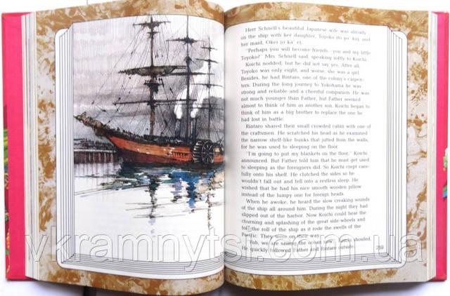 Landscapes.Читанка   Серія: Дитячі книги для читання англійською мовою, купить книгу с доставкой в Киев