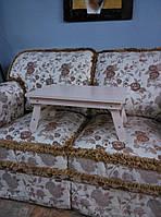 Столик для ноутбука и завтрака в постель NT01 дуб молочный