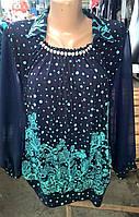 Модная женская блуза со сборками на груди