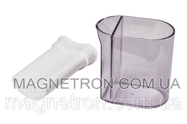 Чаша для сбора сока + толкатель для соковыжималки Braun 67051123, фото 2