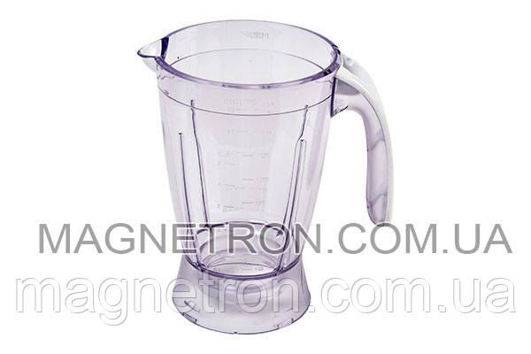 Чаша 1250ml для блендера Philips CRP566/01 420303584270, фото 2
